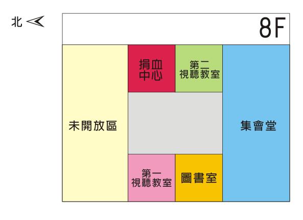 看大圖:醫療大樓八樓(另開新視窗)