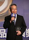 Chief Yaoh-shiang LIN